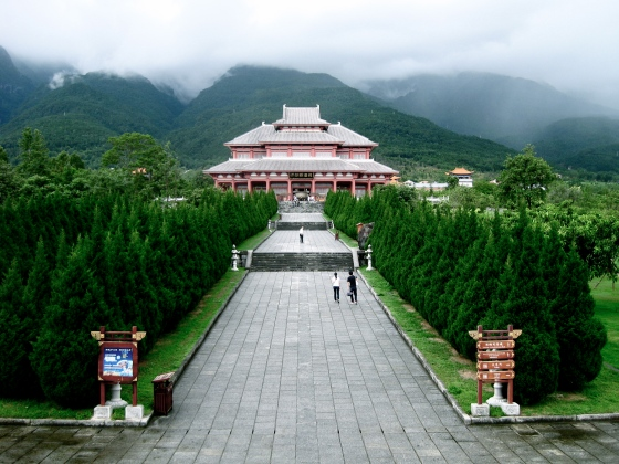 Dali Mountains